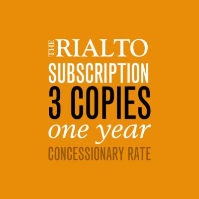 rialto-subscription-concession