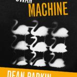 swan machine cover 1